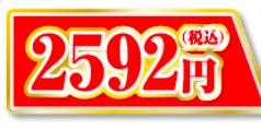 フコイダンサプリ50 公式