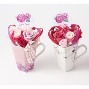 Afternoon Tea×日比谷花壇 マグカップ入りプリザーブドフラワー