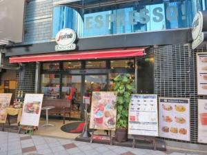 セガフレード・ザネッティ・エスプレッソ渋谷店