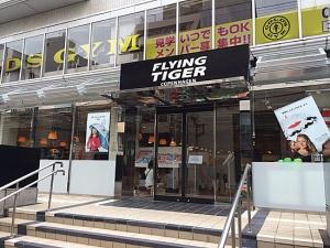 Flying Tiger Copenhagen 表参道ストア