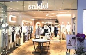snidel ルミネ新宿2店