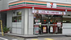 セブンイレブン麹町駅前店