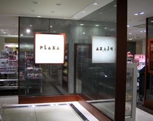 PLAZA 渋谷109店