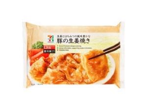 セブンプレミアム 豚の生姜焼き