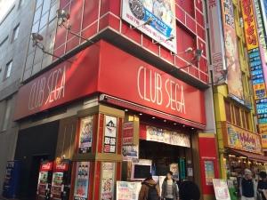 CLUB SEGA秋葉原新2