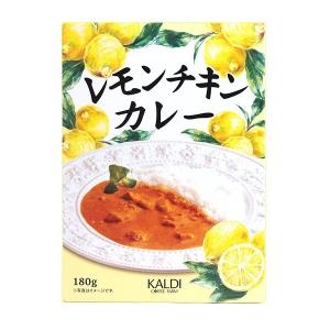 オリジナル レモンチキンカレー2
