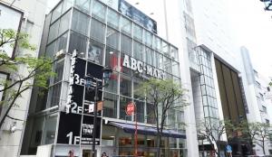 ABC-MART プレミアステージ 銀座店
