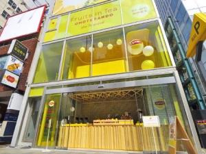 Fruit in Tea専門店 表参道2