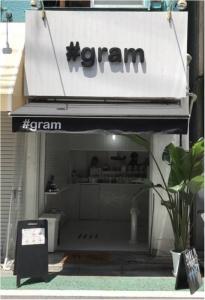 #gram2