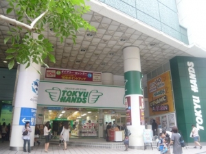 東急ハンズ 池袋店