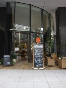CafeBakery GGCO