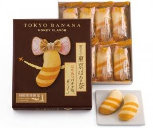 空とぶ東京ばな奈 はちみつバナナ味2