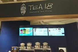 TEA18 渋谷マルイ