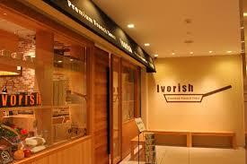 Ivorish 渋谷