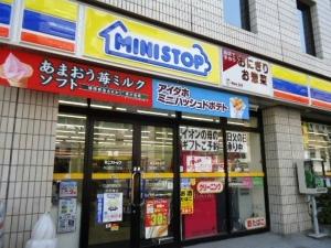 ミニストッップ 神田錦町3丁目店
