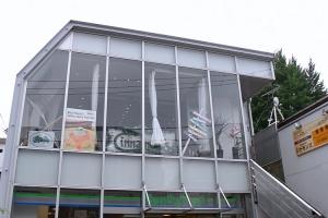 シナモンズレストラン 表参道