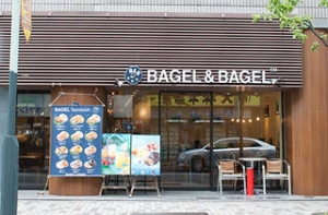 BAGELBAGLE 恵比寿店