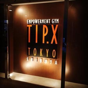 ティップクロス TOKYO 渋谷