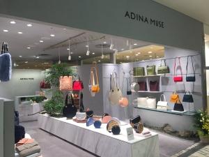 ADINA MUSE
