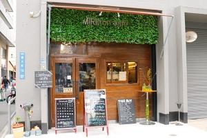 ミルリトンカフェ