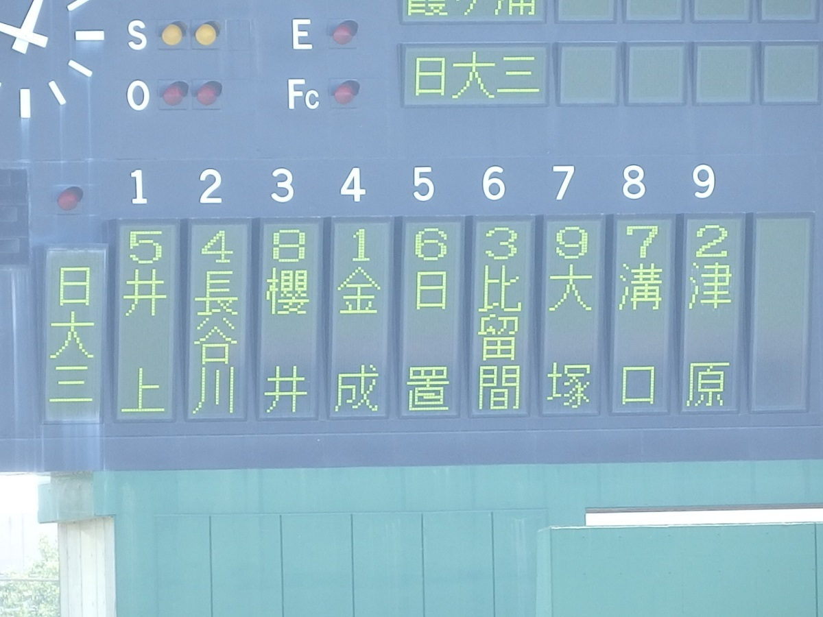04_後攻日大三のスタメン