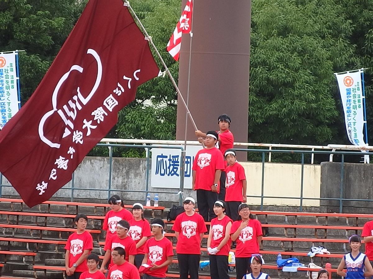 17_つくば国際校旗