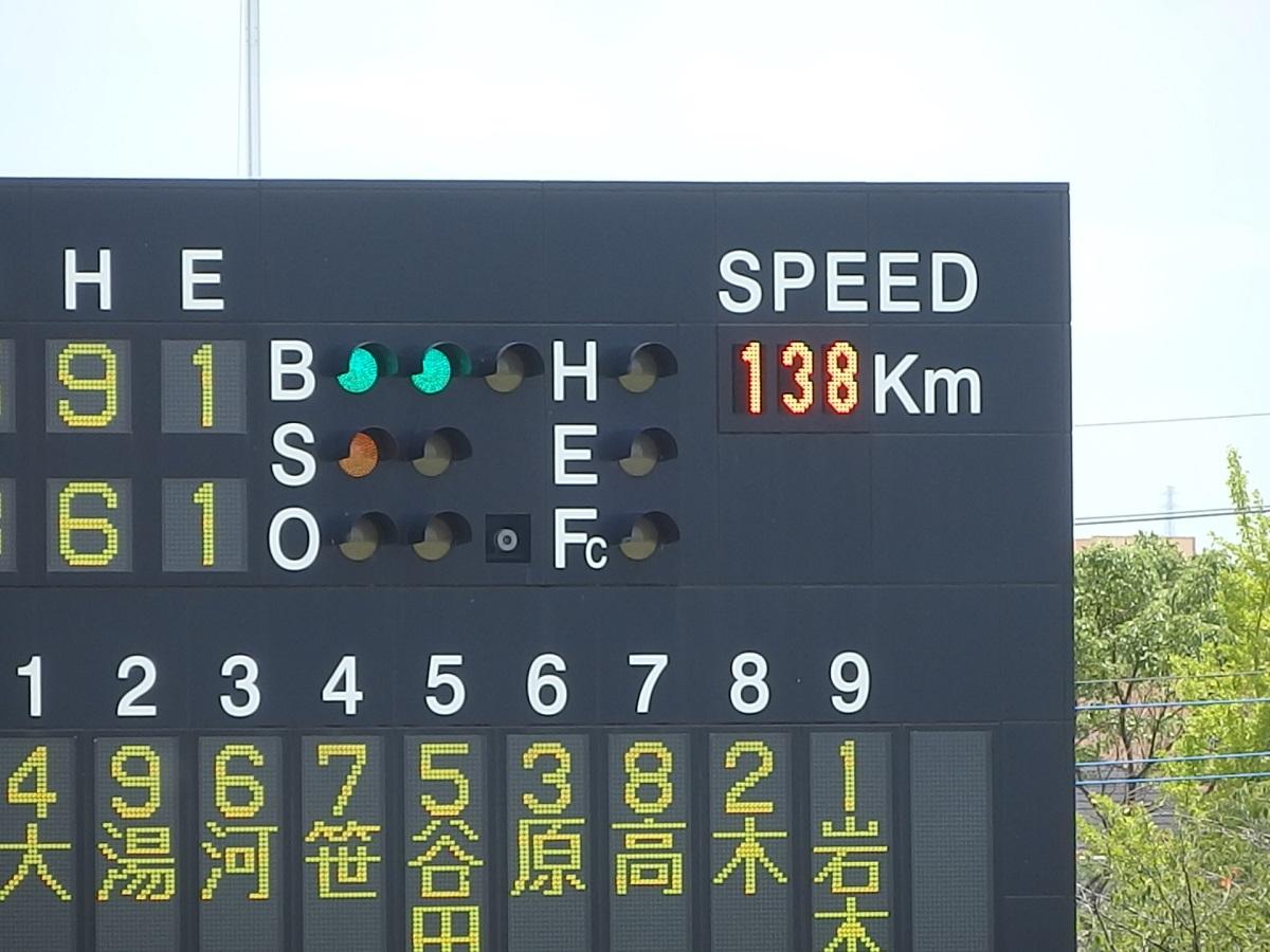28_石岡一岩本大地くん、138kmをマーク
