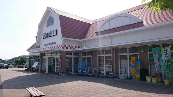 道の駅掛川(1)