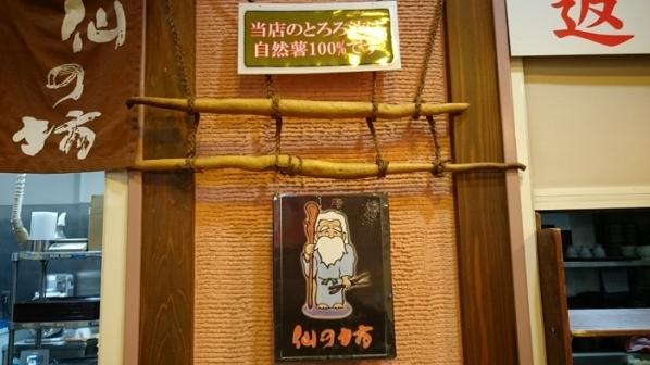 道の駅掛川(4)