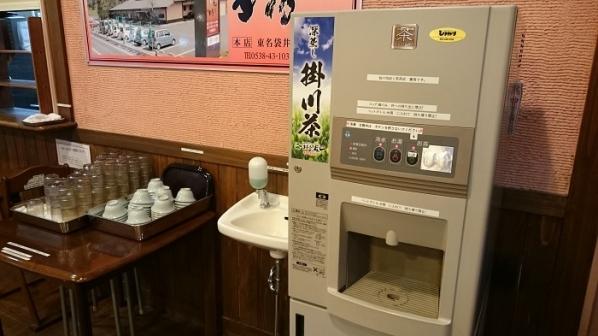 道の駅掛川(9)