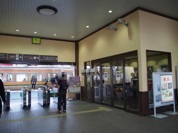 足利駅(2)