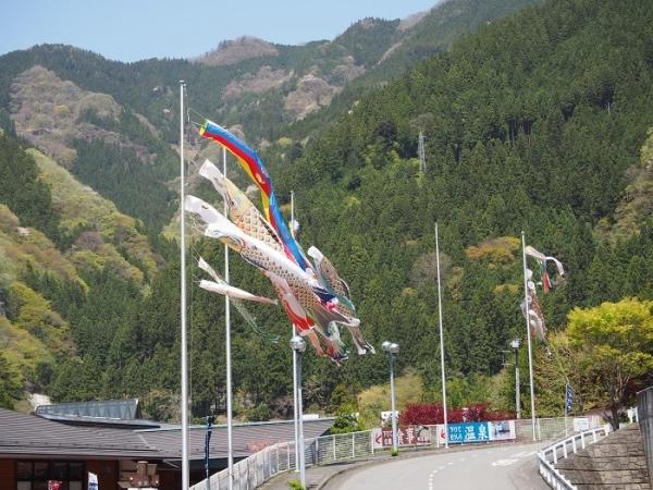 大滝(2)