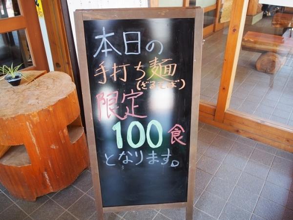 大滝(6)