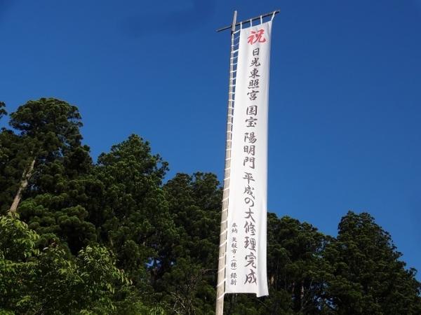 東照宮参道(2)