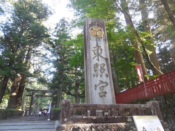 東照宮参道(7)