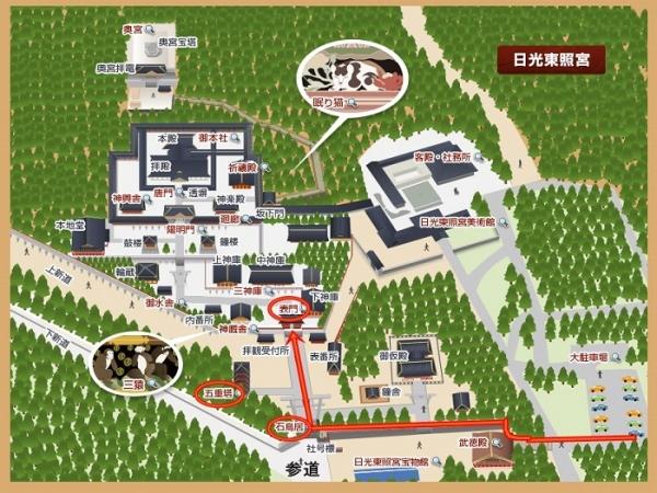 東照宮参道(1)