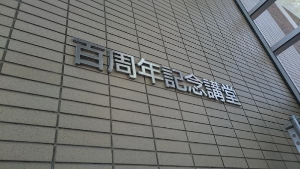 ちゃんこ(3)