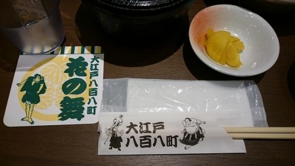 ちゃんこ(12)