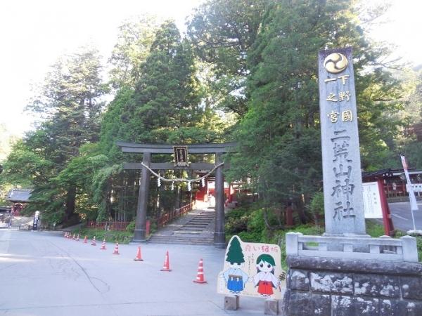 二荒山神社(11)