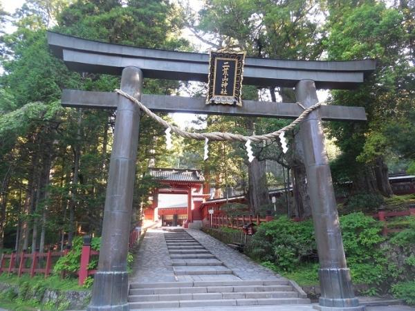二荒山神社(12)