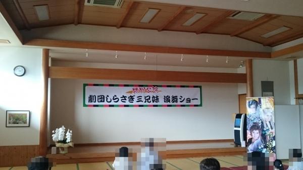 百笑(9)