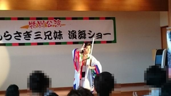 百笑(11)