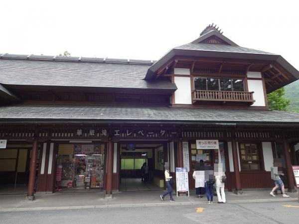 華厳滝(3)