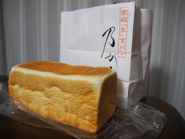 生パン(1)