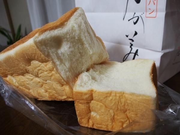 生パン(3)