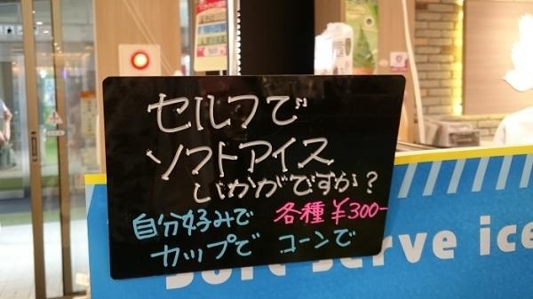 富士吉田(23)