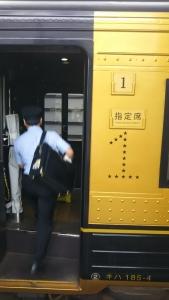 A列車で行こう2-1705