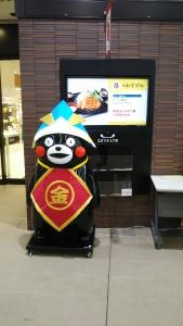 熊本駅くまモン-1705
