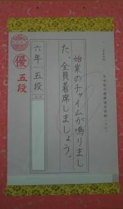 硬筆1-1704