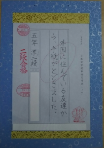 硬筆3-1705